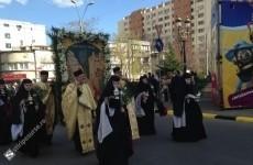 procesiunea floriilor