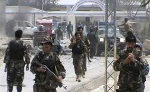 afganistan atentat