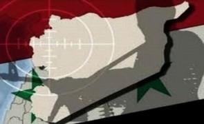 sirian tinta