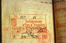 interdictie ucraina