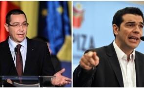 ponta tsipras
