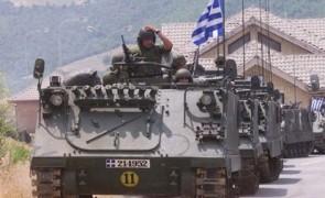 tanc grecia
