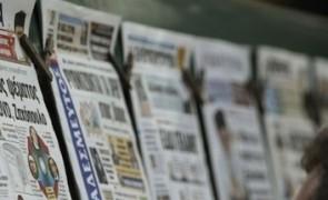 ziare Grecia