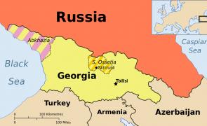 georgia osethia