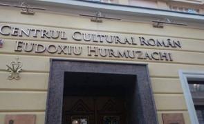 centru cultural cernauti