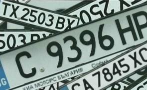 bulgaria numere