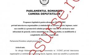 proiect de lege abrogare