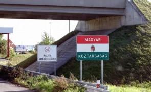 ungaria granita