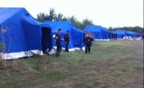 cort corturi refugiati