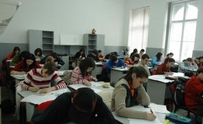 Inspectorii scolari vor modificarea Legii Educatiei