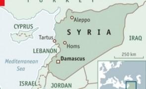 siria tartus