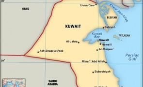 Kuwait Kuweit