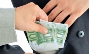 mita euro