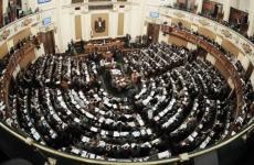 parlament_egipt_32752100