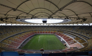 national-arena-12