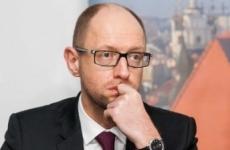 Arseni Iaţeniuk