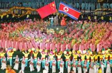 coreea de nord china