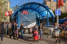 metrouMoscova