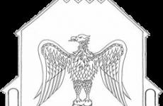 UAR armeni