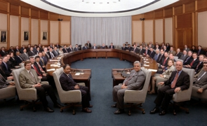 Board_of_Governors_International_Monetary_Fund