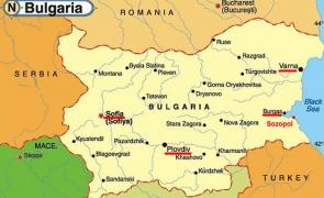 Autortățile De La Sofia și Au Pierdut Răbdarea Serbia Este