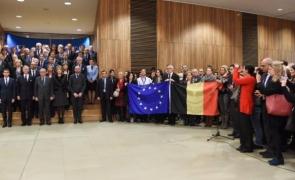 moment de reculegere Comisia Europeana