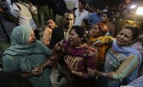 atentat Pakistan