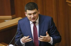 Ukraine's former Deputy PM Groysman speaks during a session of the parliament in Kiev