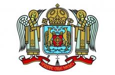 BOR ortodoxa biserica