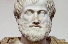 aristotel mormant