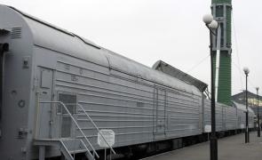 tren nuclear