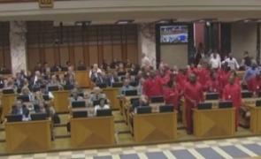 bataie Parlament Africa de Sud