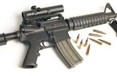 pusca arme asalt