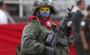 venezuela armata