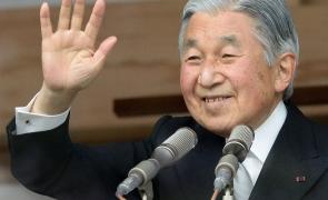 Akihito imparat japonia