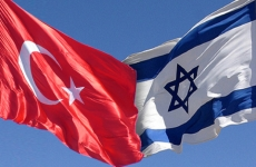 israel turcia