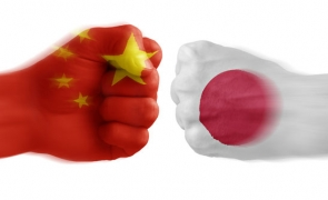 japonia china japonia