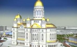 Αποτέλεσμα εικόνας για ο καθεδρικός ναός της ρουμανίας