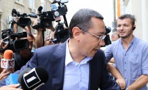 Inquam Victor Ponta cameramani bruscat
