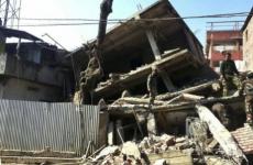 cutremur peru
