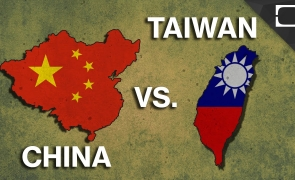 china si taiwan