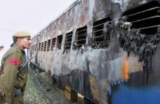 atac tren India