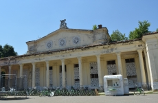 Teatrul Bazilescu