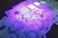 mita, bani marcati