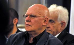 Răzvan Theodorescu