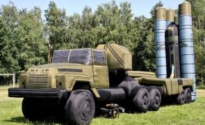 tanc gonflabil Rusia
