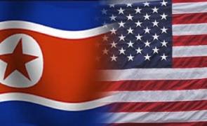 sua coreea de nord