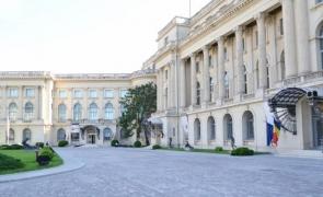 Muzeul National al Romaniei