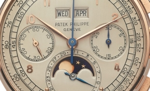 ceas Patek Phillipe