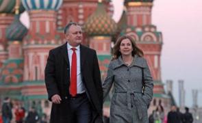 igor dodon moscova